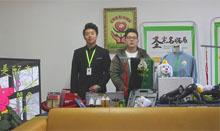 第1145家:吉林长春罗先生签约智享店