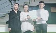 第1190家:浙江刘先生签约智享店!