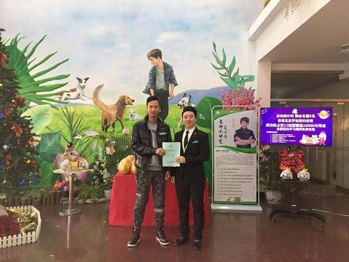 第1195家:青岛肖先生签约智享店!