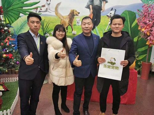 第1198家:重庆夏先生签约智享店!