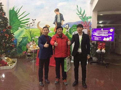 第1196家:山西王先生签约智享店!