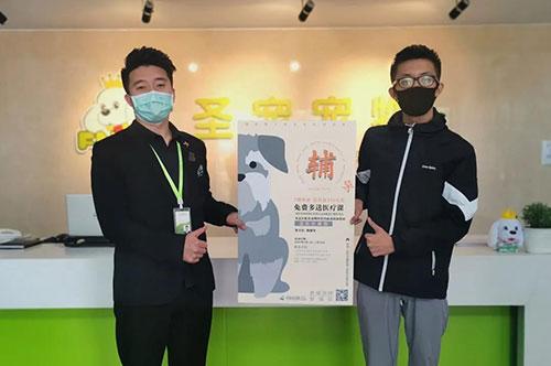 第1216家:徐州张先生签约智享店!