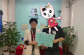 第1222家:恭喜北京大兴刘先生加入圣宠